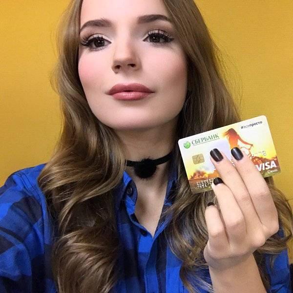 Личная жизнь видеоблогера и модели саши спилберг