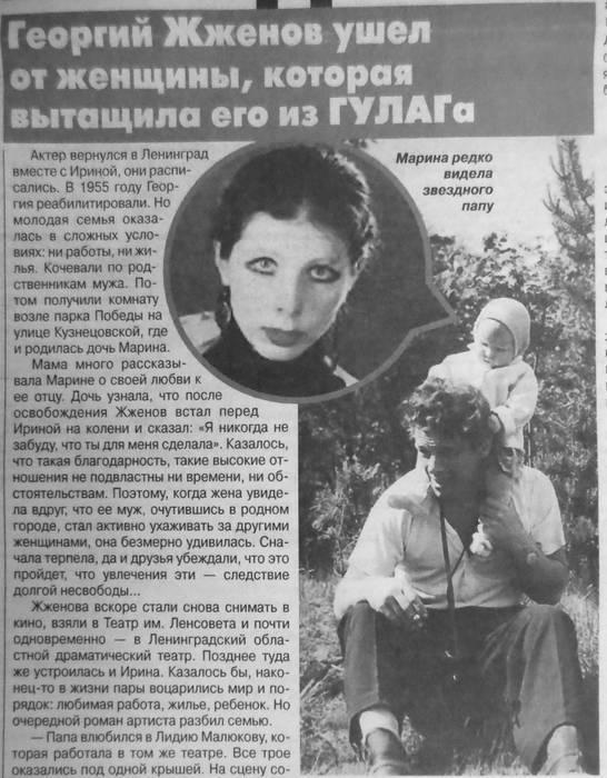 Георгий жженов: загубленная молодость в лагерях и четыре жены знаменитого «резидента»