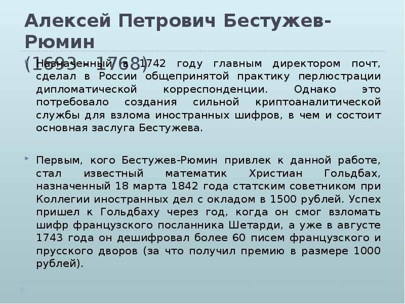 Странные отношения декабристов… | история россии | багира гуру