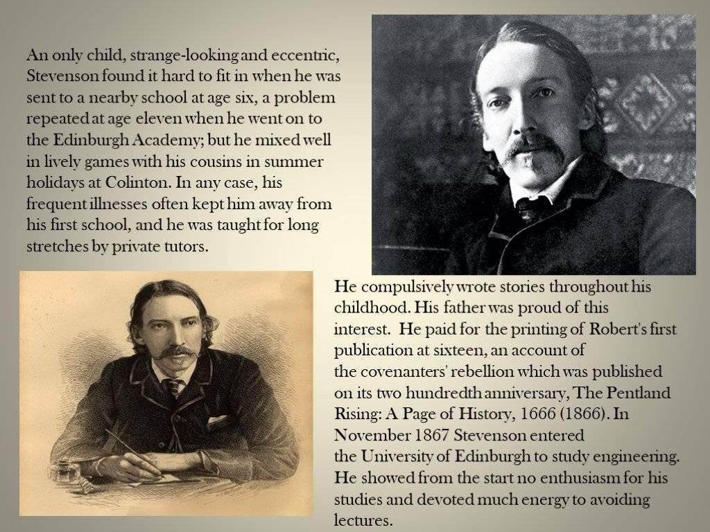 Роберт стивенсон. биография. часть первая. детство в шотландии