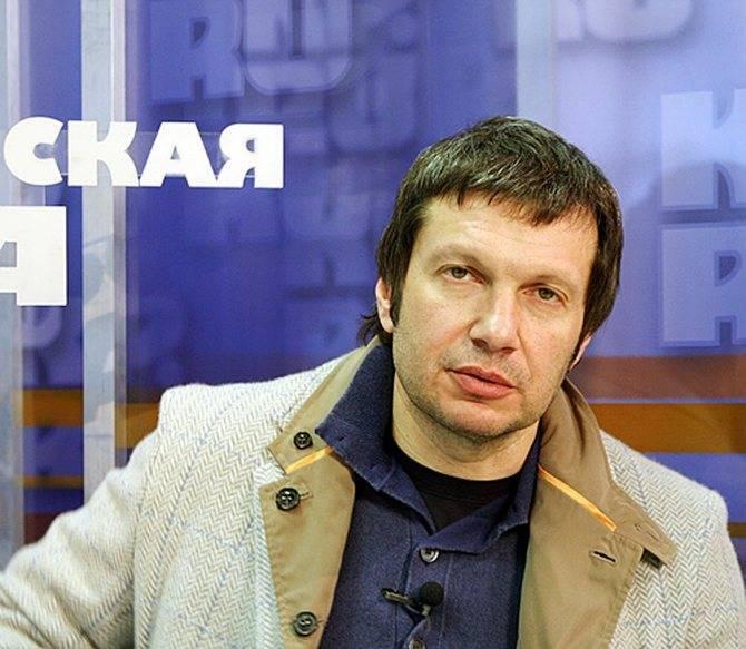 Владимир соловьев: биография, личная жизнь, жена — эльга сэпп, семья, дети, фото