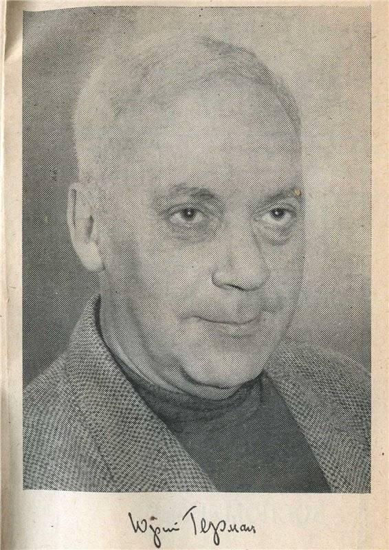 Юрий герман - биография, информация, личная жизнь, фото, видео