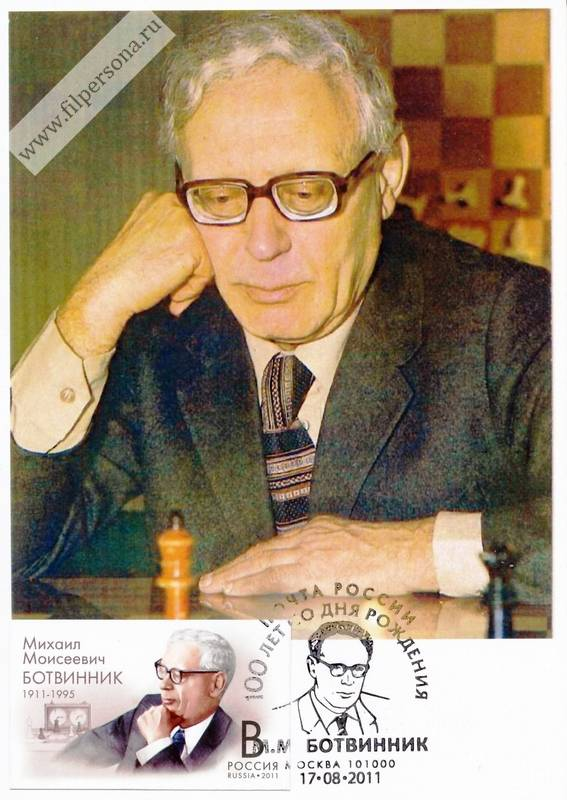 Михаил ботвинник — фото, биография, личная жизнь, причина смерти, шахматист - 24сми