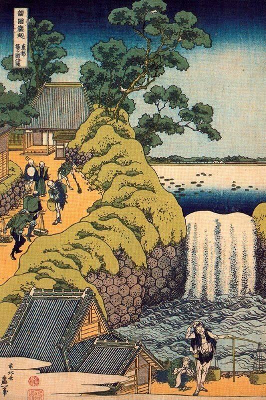 Хокусай кацусика. реферат. культурология. 2009-01-12