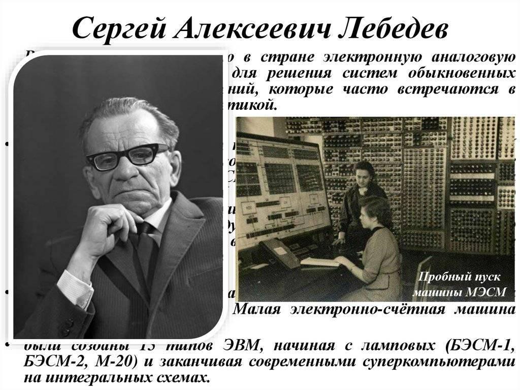Евгений лебедев – биография, фото, личная жизнь, фильмография, смерть   биографии
