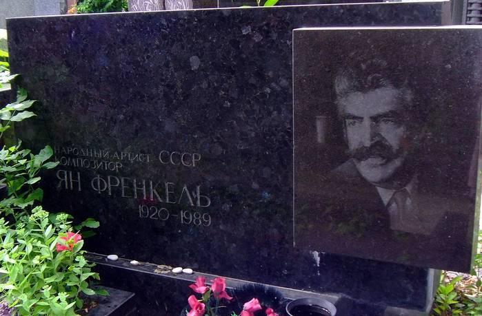 Френкель, ян абрамович биография, семья, награды и звания, творчество