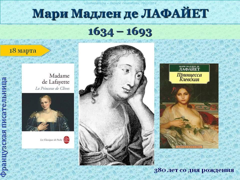 Маркиз де лафайет: биография, жизненный путь, достижения