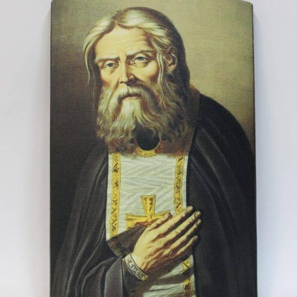 Чем знаменит серафим саровский