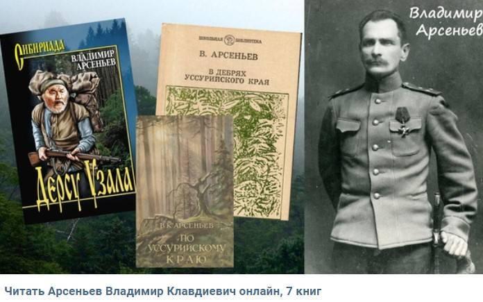 Владимир и анна арсеньевы. история их жизни и развода
