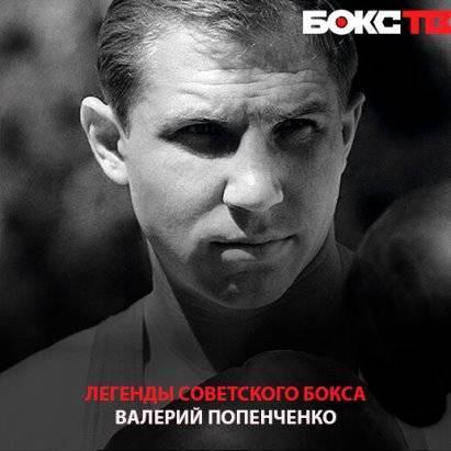 Судьба лучшего боксера в ссср валерия попенченко | русская семерка