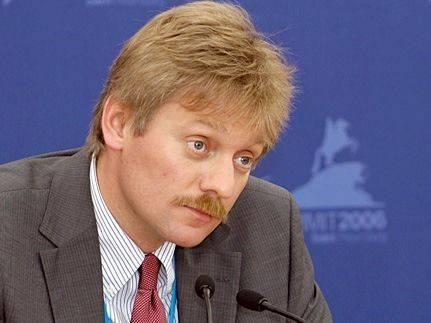 Александр песков (актер) - биография, информация, личная жизнь