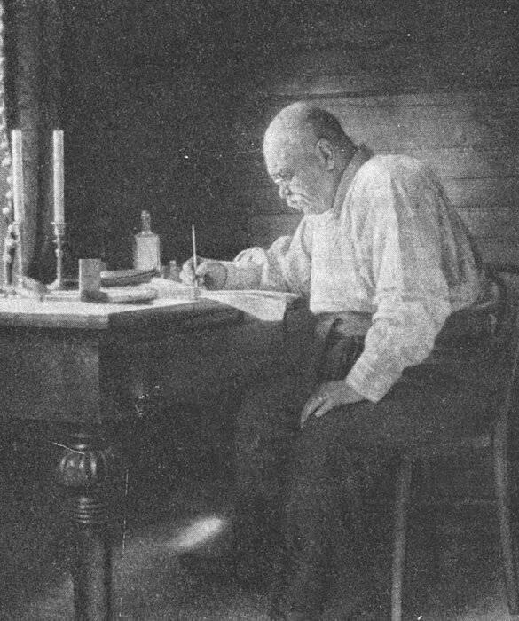 Владимир гиляровский - вики