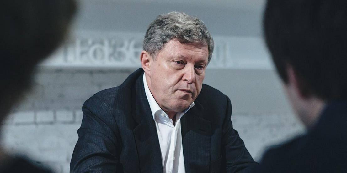Явлинский, григорий алексеевич