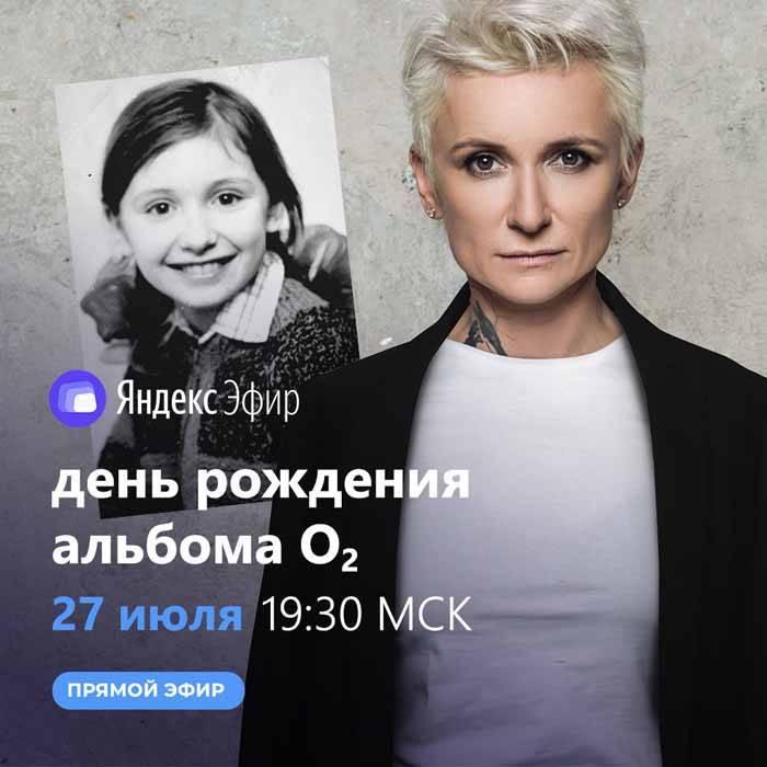Биография Дианы Арбениной