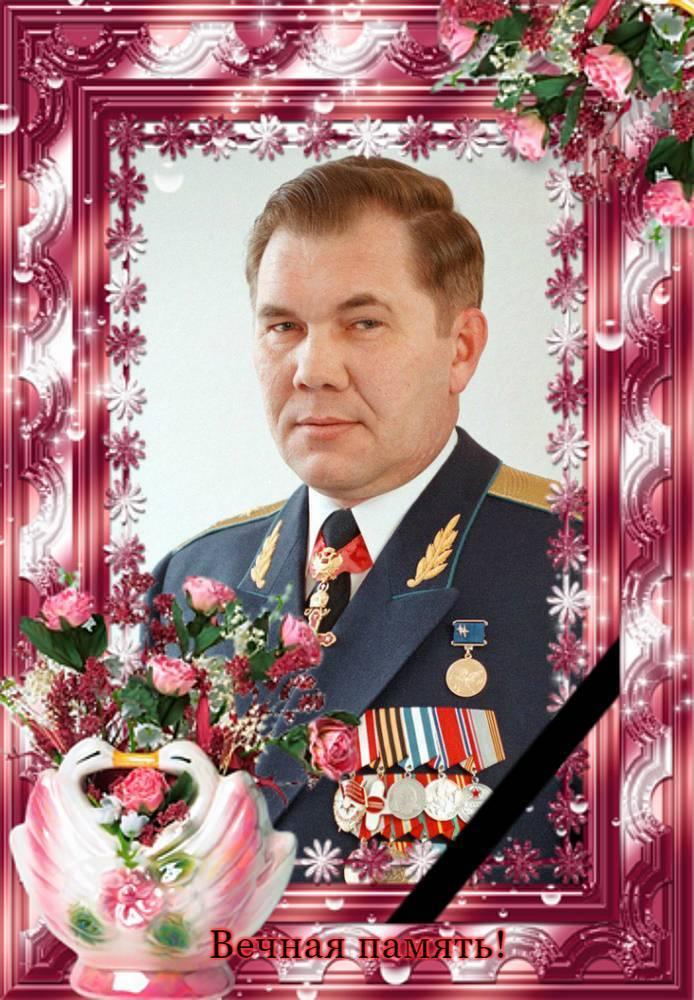 Александр лебедь: биография губернатора красноярского края
