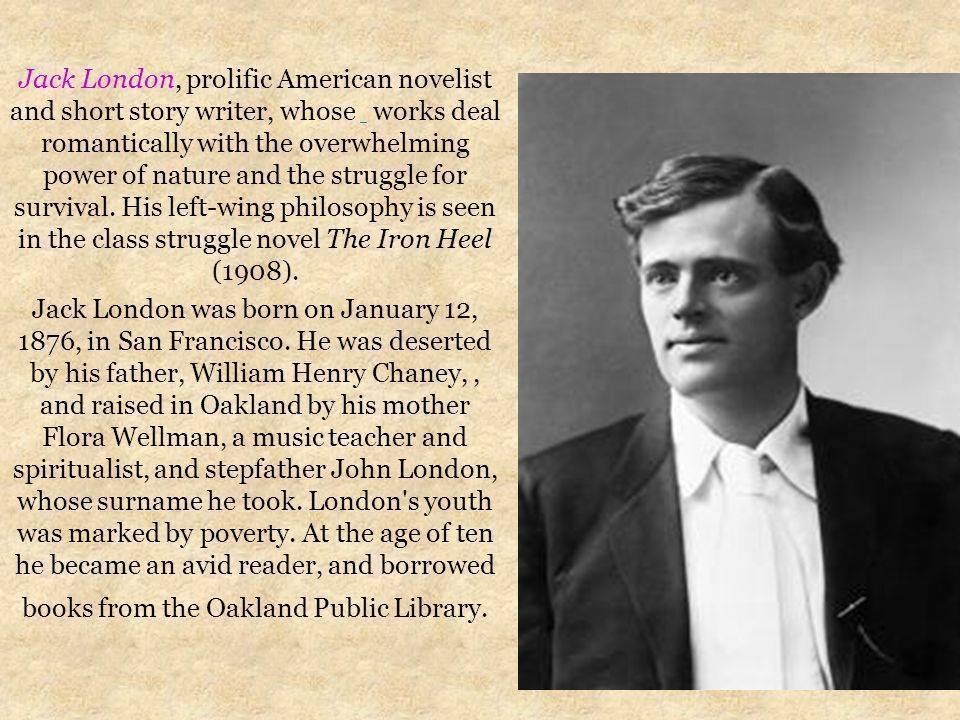 Джек лондон - список книг по порядку, биография