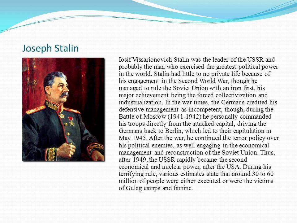 Иосиф сталин – биография, карьера, смерть, дети и культ личности