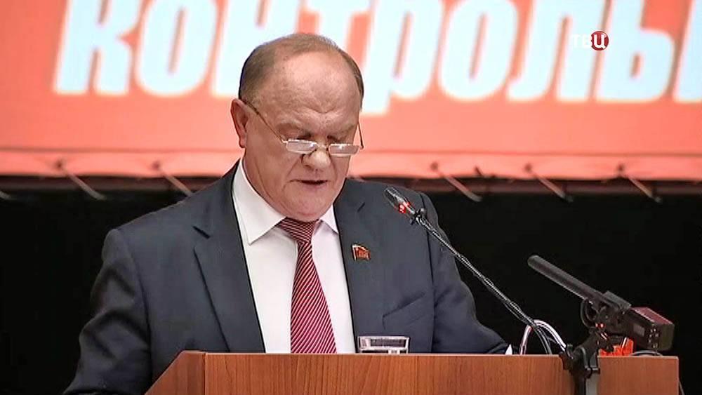 Зюгановгеннадийандреевич