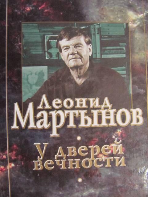 Андрей мартынов - биография, информация, личная жизнь
