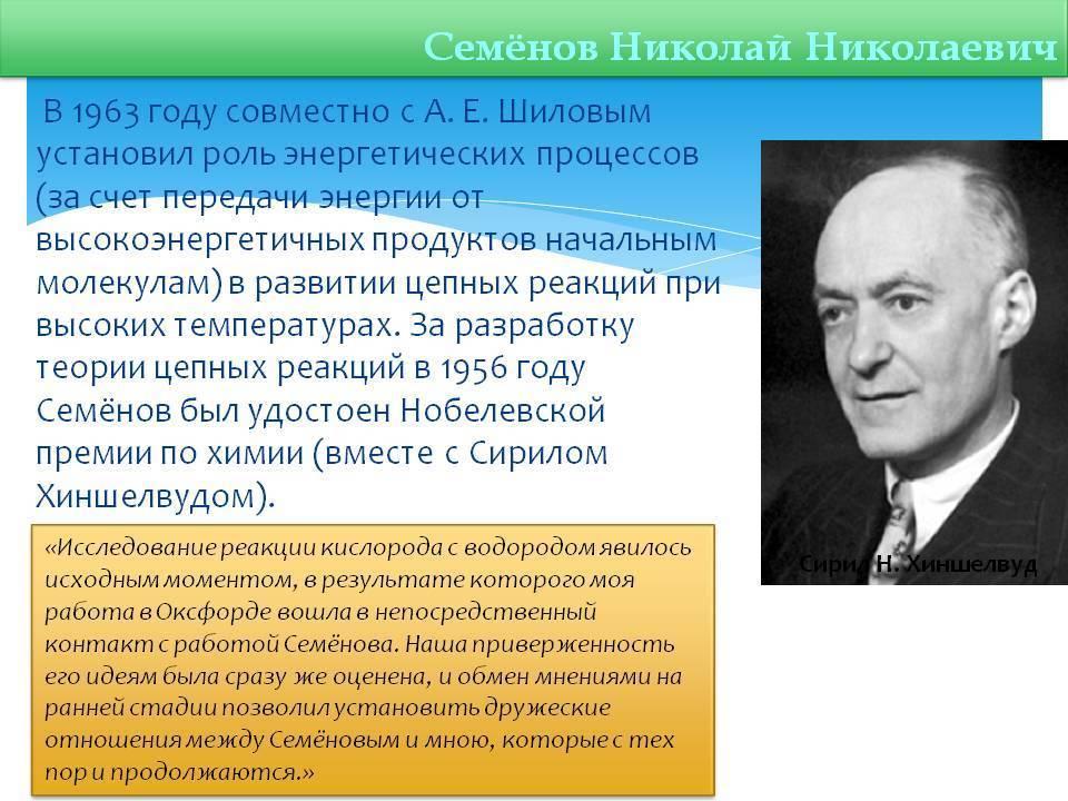 Юлиан семенов - биография, информация, личная жизнь, фото, видео