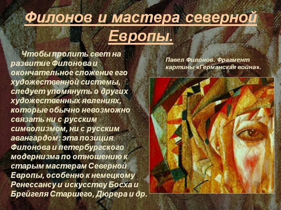 Евгения филонова: главная снегурочка ссср жила в нищете и ушла в расцвете лет | вкус популярности