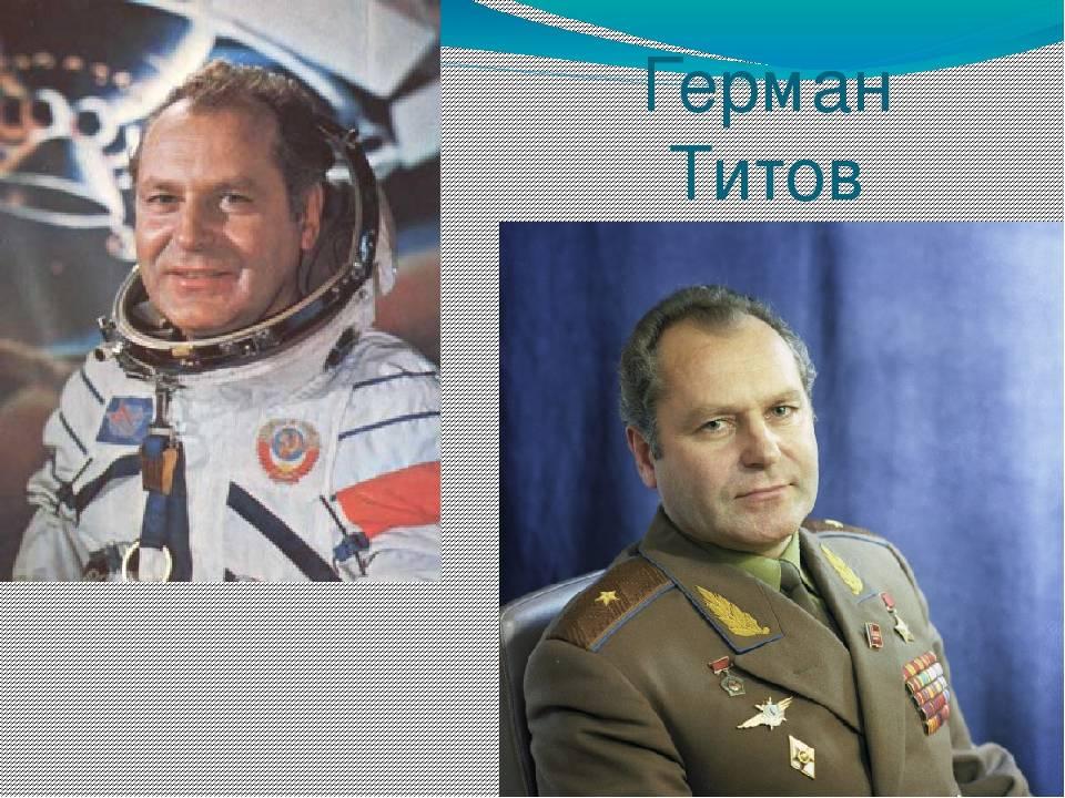 Юрий титов - биография, личная жизнь, фото