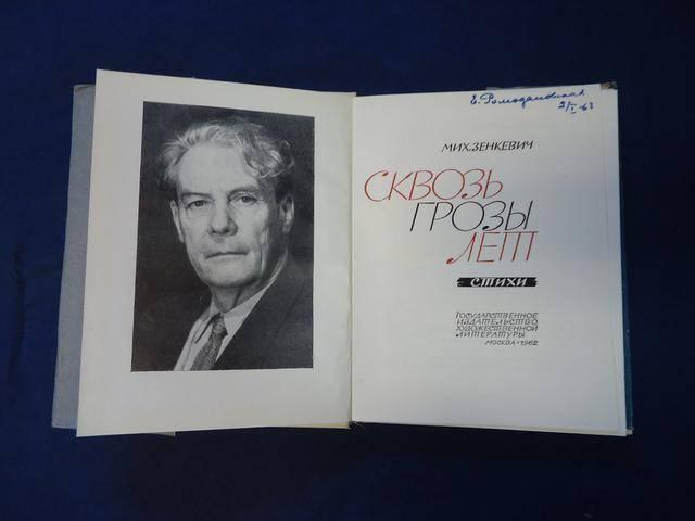 Краткая биография зенкевич