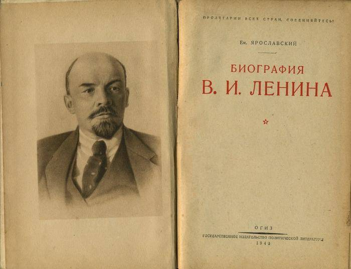 Кто такой ленин? в.и. ленин: краткая биография :: syl.ru