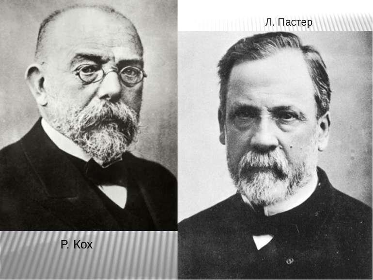 Кох, альфред рейнгольдович