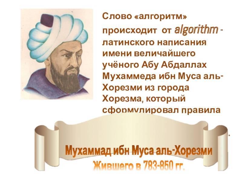 Хасан ибн али — википедия. что такое хасан ибн али