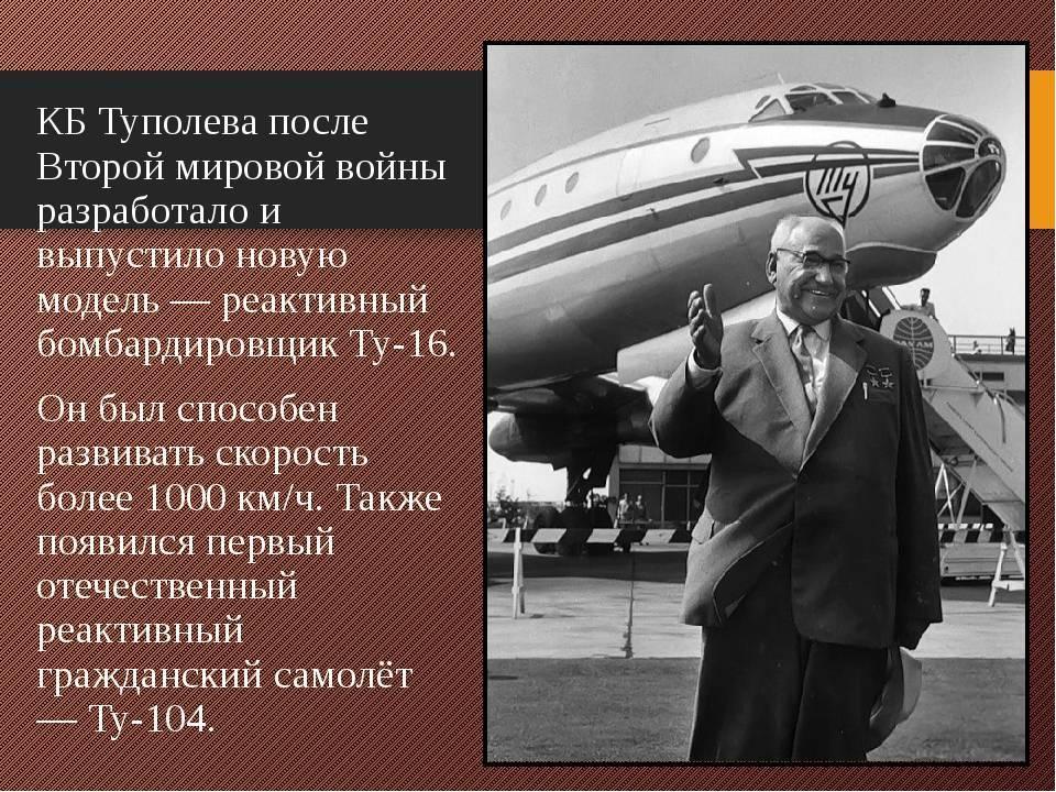 Андрей егоров - биография, информация, личная жизнь