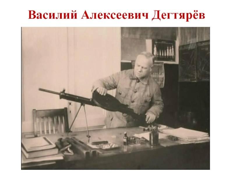 Василий алексеевич дегтярев - вики