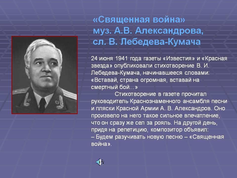 Александр роу - биография, информация, личная жизнь, фото
