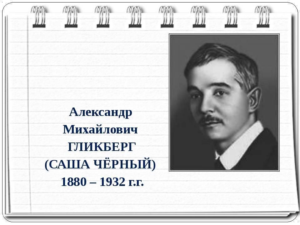 Александр маврин (mavrin): биография фотографа, фото и список моделей, сколько лет, портфолио, возраст, сколько зарабатывает, его девушка