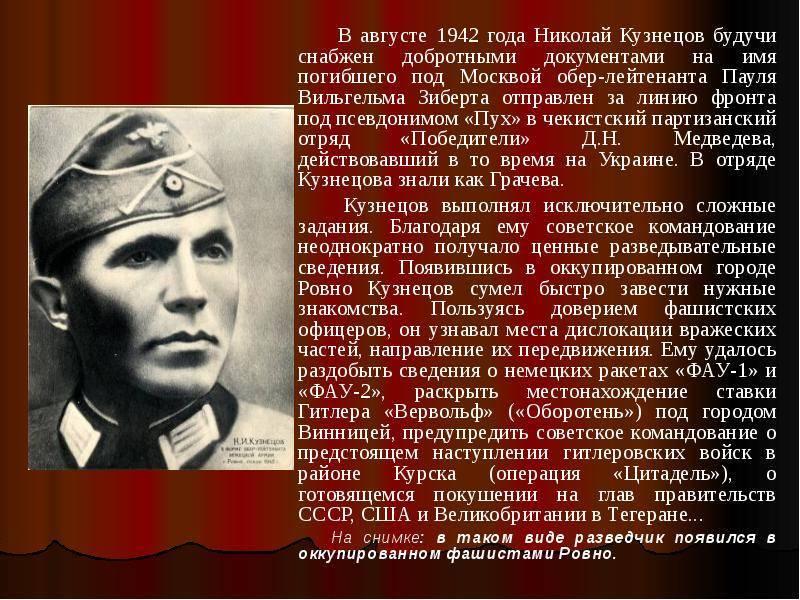 20 военных фильмов про разведчиков и диверсантов