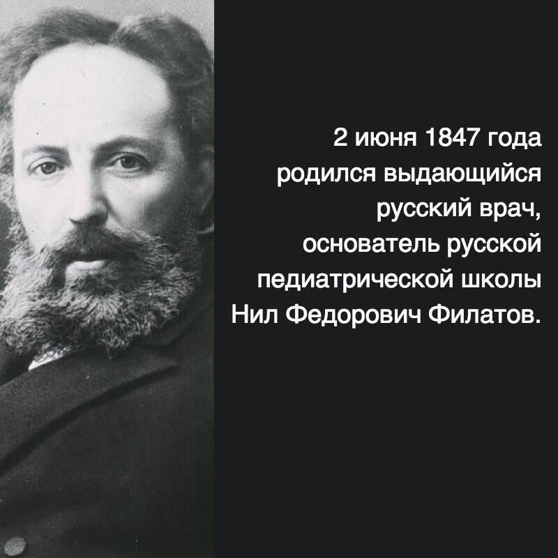 Офтальмолог владимир филатов: подвиг аполитичности