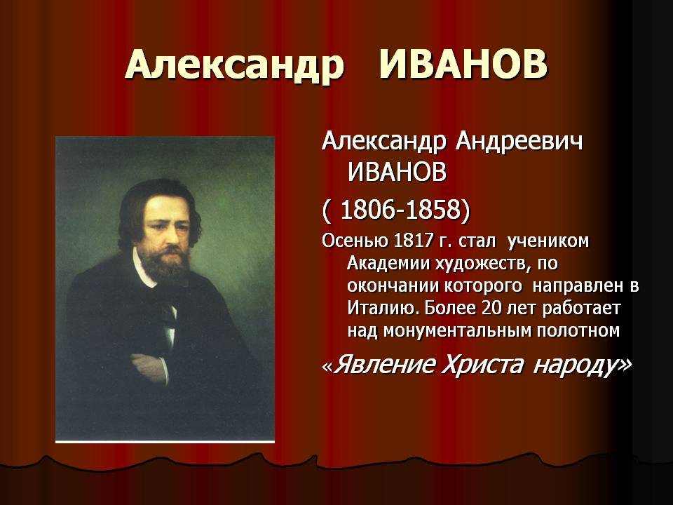 Александр иванов (рондо) - биография, информация, личная жизнь, фото, видео