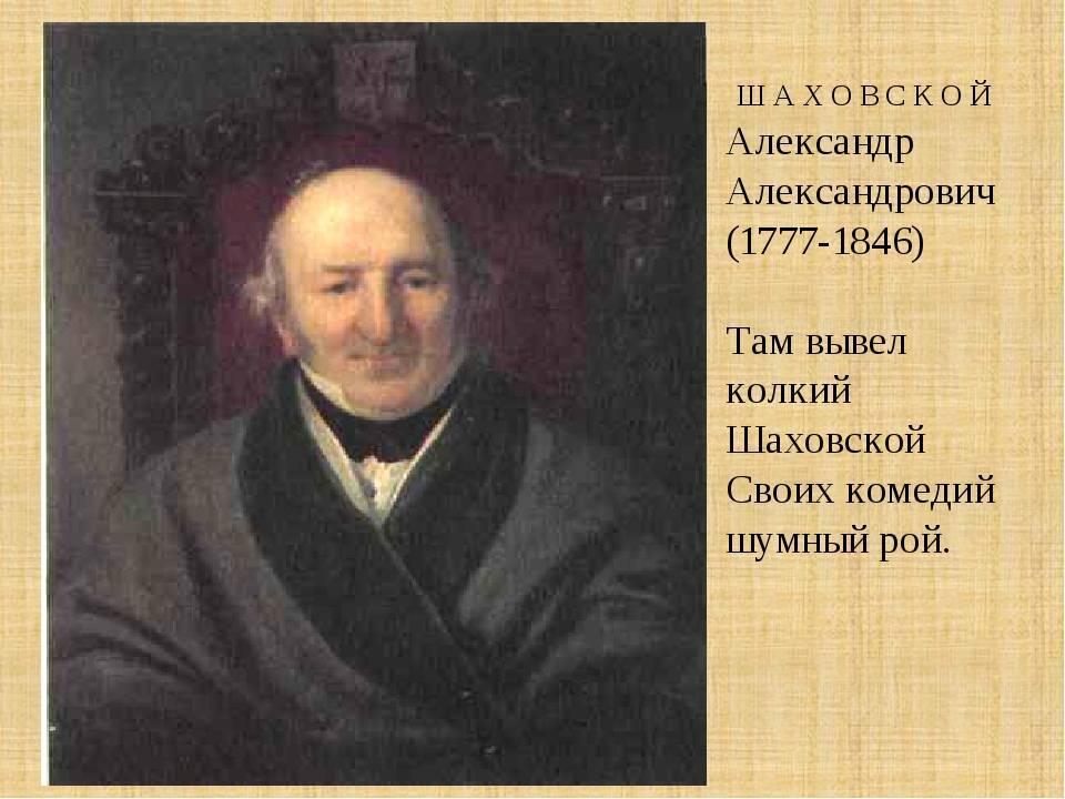 Михаил алексеевич матинский - вики