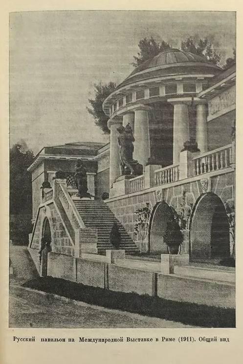 Щуко георгий (юрий) владимирович (1905–1960)
