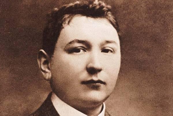 Гашек, ярослав