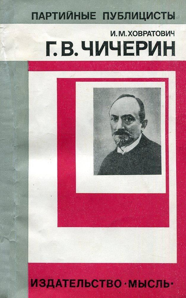 Знаменитости на г и их биографии
