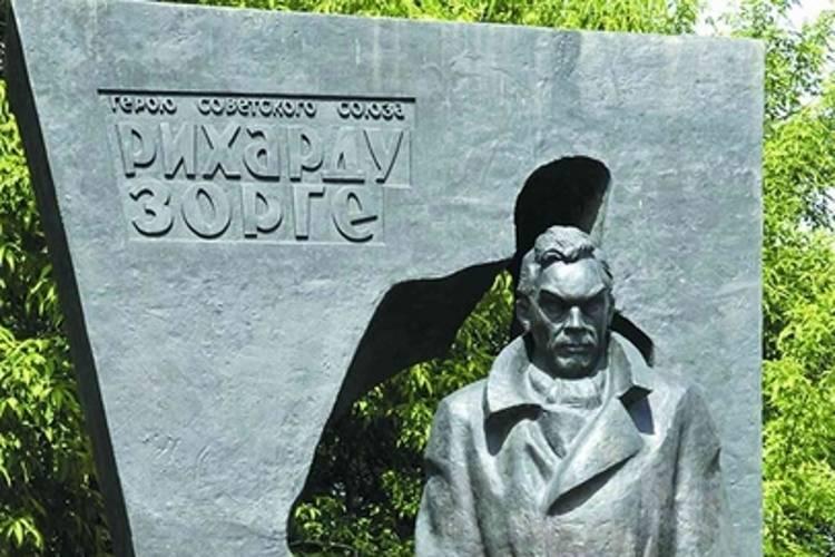 Рихард зорге: невероятный советский шпион