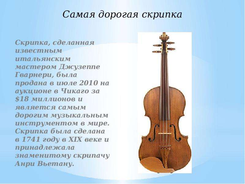 Скрипка, олег юрьевич — википедия