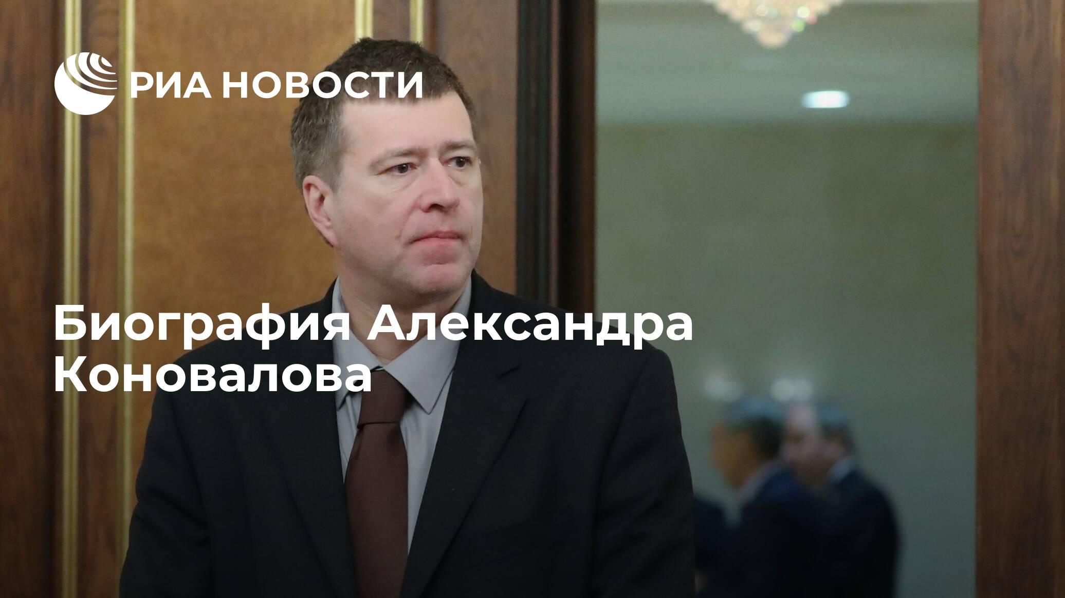 Максим коновалов - биография, информация, личная жизнь, фото