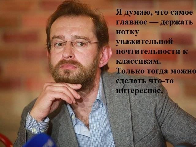 Theperson: константин хабенский, биография, жизнь, творчество