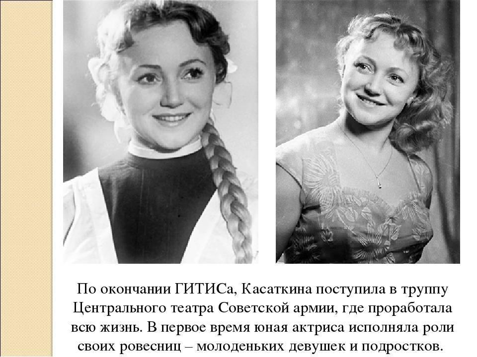 Людмила касаткина википедия