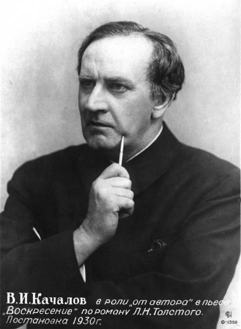 Качалов, василий иванович, творчество, награды и звания, после октября 1917