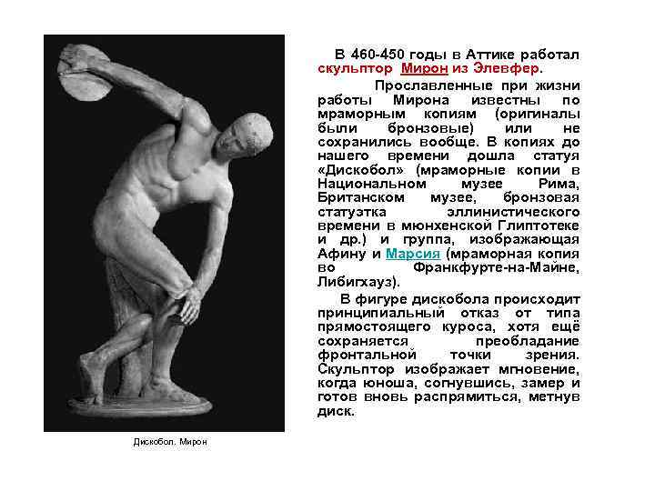Скульптор кто это такой, особенности профессии, чем занимается, требования
