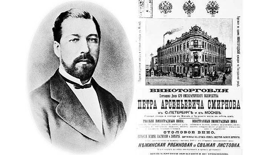 Андрей смирнов - биография, информация, личная жизнь, фото, видео