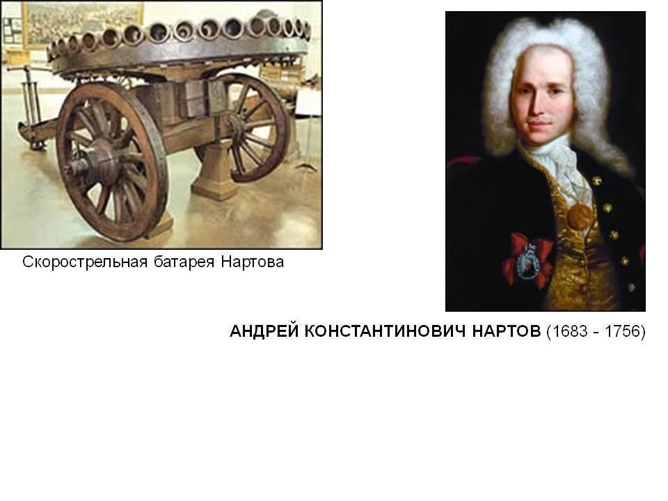 Нартов, андрей андреевич — википедия